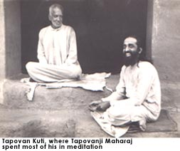 swami tapovanam and swami chinmayananda